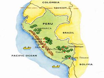 在20世纪70年代中期,秘鲁咖啡年产量